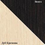 Дуб Кремона-Венге