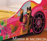 Омега-12 Маша и медведь
