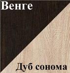 Венге/дуб сонома