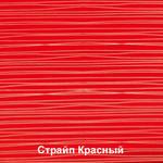 РМ-Страйп красный