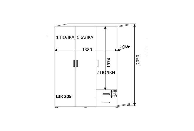 ФН- Шкаф трехстворчатый ШК-302 с зеркалом (РииКМ)