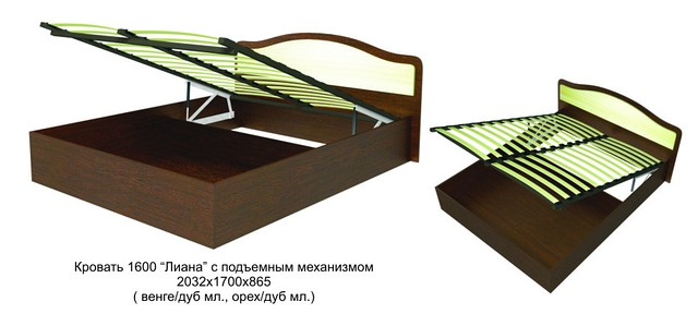 Кровать Лиана с Подъёмным механизмом (1400х2000)