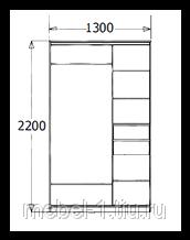 Шкаф-купе Мираж-13 с алюм. профилем (ширина-1300)