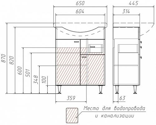 "Комплект ""Балтика-ЛЮКС 65"" тумба с верхним ящиком В1"