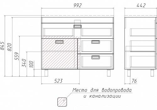 "Комплект ""Elen 100"" Cube тумба с 3 верхними ящиками В3"