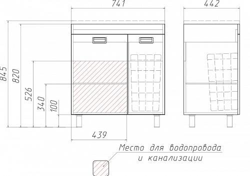 """Комплект """"Elen 75"""" Cube тумба без ящика и корзиной д/ белья"""