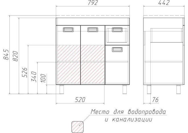 """Комплект """"Elen 80"""" Cube тумба с верхним ящиком В1"""
