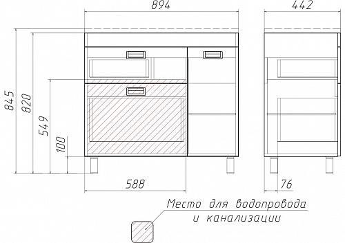 "Комплект ""Elen 90"" Cube тумба с 2 верхними ящиками В2"
