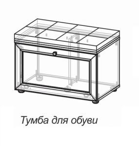Модульная прихожая Оскар-7 МДФ (7 предметов)