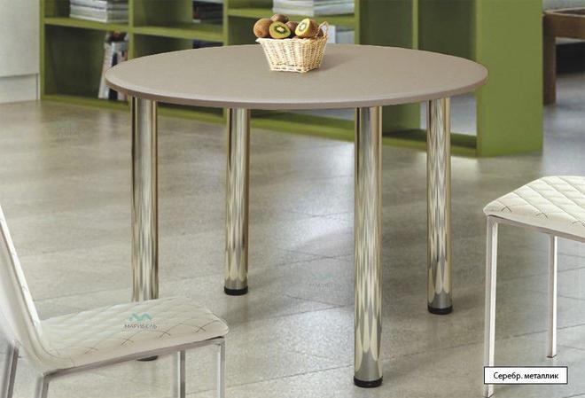 Стол обеденный на металлических ножках Круглый