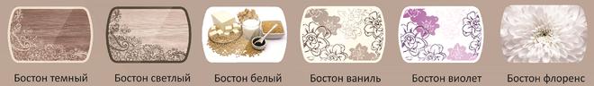 "МР- Стол обеденный ""Бостон-2"" на опоре Брифинг-хром (Можга)"