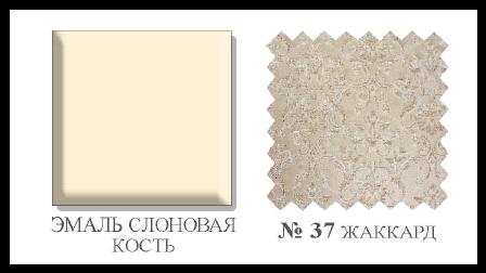 """МР- Стул деревянный """"М-15""""  (Логарт)"""