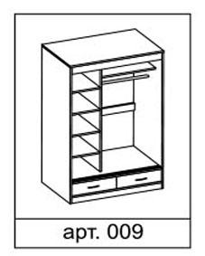 Шкаф-купе Арт-009 (ширина- 1500)