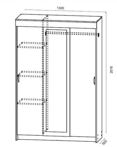 Шкаф-купе Бася ширина-1300