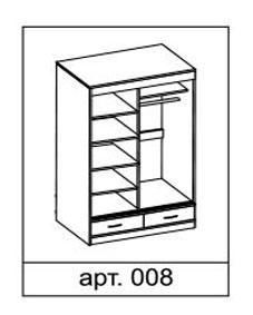 Шкаф-купе с ящиками Арт-008 (ширина- 1150)
