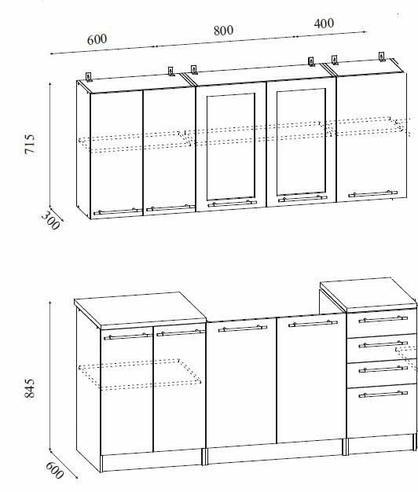 Кухонный гарнитур София-3D 1.8 метра МДФ