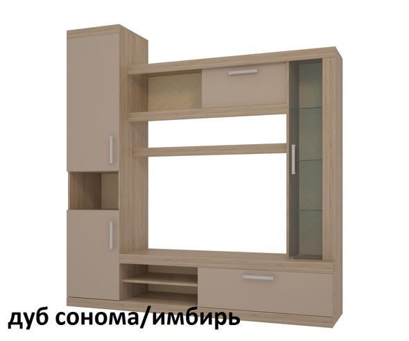 """МС- Мини-стенка """"Макси"""""""