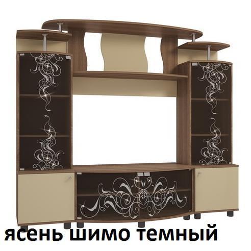 """МС- Мини-стенка """"Зефир Люкс"""""""