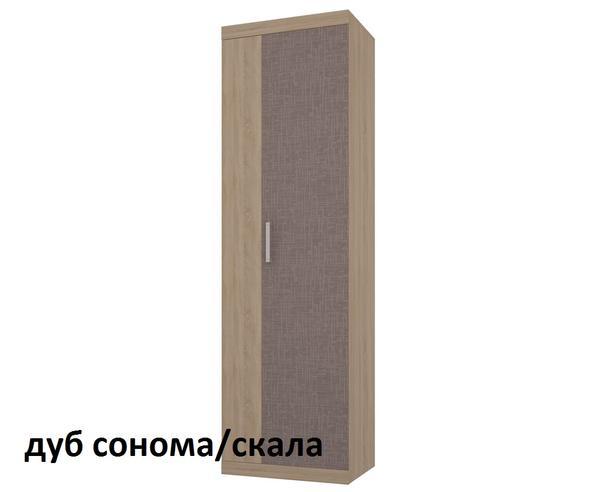 """МС- Шкаф 2-створчатый """"Макси"""""""