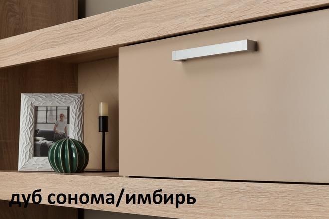 """МС- Стенка """"Макси"""" (компоновка 1)"""