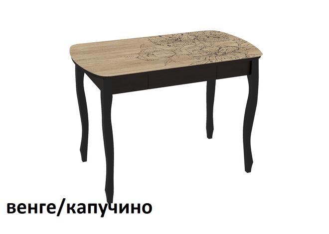 """МС- Стол обеденный """"Экстра 1"""""""