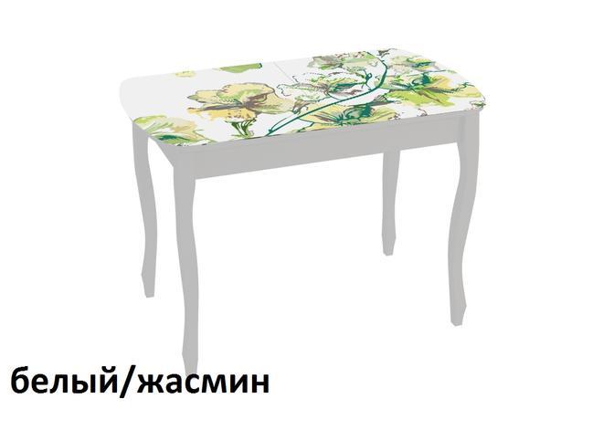 """МС- Стол обеденный """"Экстра 2"""""""