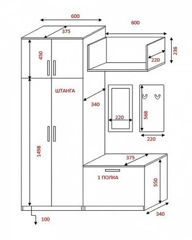 """НМ- Набор мебели для прихожей """"Консул"""""""