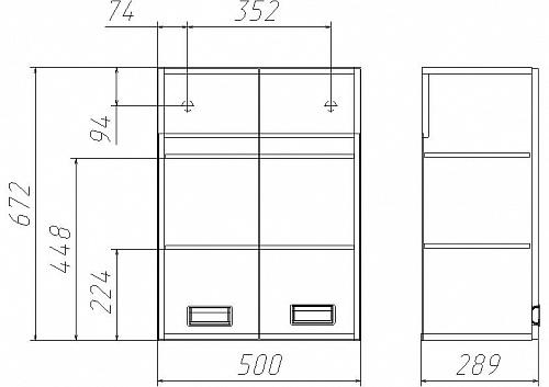 Шкаф Cube - 2 50