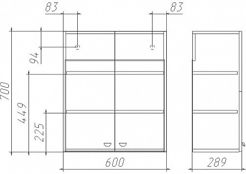 Шкаф навесной Классик 02-60 АЙСБЕРГ