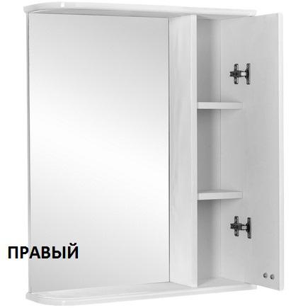 Шкаф-зеркало АЙСБЕРГ Классик 50
