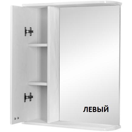 Шкаф-зеркало АЙСБЕРГ Классик 55