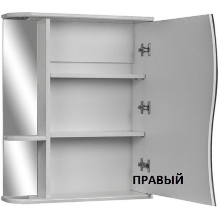 Шкаф-зеркало АЙСБЕРГ Волна-1 50