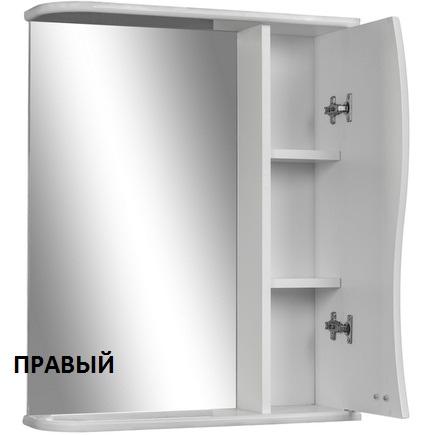 Шкаф-зеркало АЙСБЕРГ Волна 50