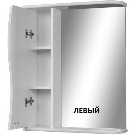 Шкаф-зеркало АЙСБЕРГ Волна 55