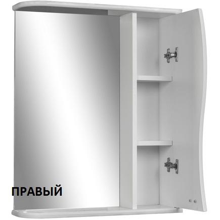 Шкаф-зеркало АЙСБЕРГ Волна 60