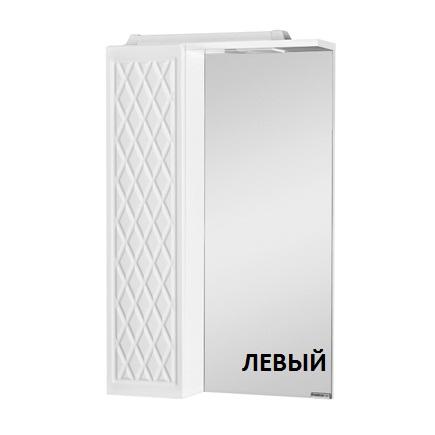 Шкаф-зеркало ДОМИНО 3D 50  с подсветкой