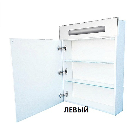 Шкаф-зеркало ДОМИНО Аврора 50 с подсветкой LED