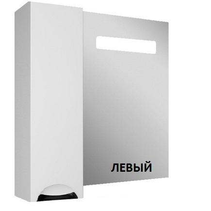 Шкаф-зеркало ДОМИНО Грация 60 с подсветкой LED