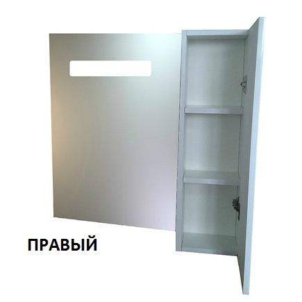 Шкаф-зеркало ДОМИНО Грация 85 с подсветкой LED