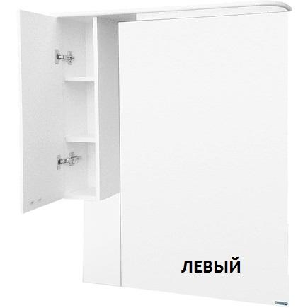 Шкаф-зеркало Классик 87 АЙСБЕРГ
